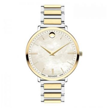 Movado Women's Museum Dial Ultra Slim Special Edition Watch