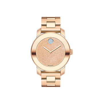 Mid-size Movado Bold Rose Gold Plated Men's Watch