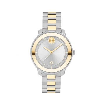 Movado Stainless Steel Bold Verso Womens Watch