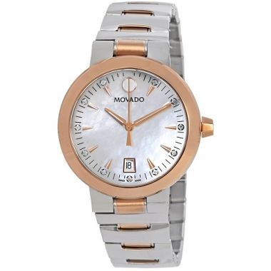Movado Women's Vizio Special Edition Watch