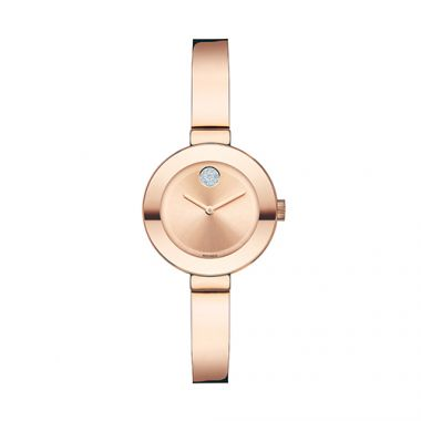 Small Movado Bold Rose Gold Ion-Plated Stainless Steel Women's Watch