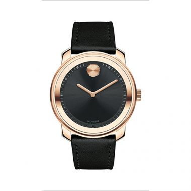 Large Movado Bold Rose Gold Ion-Plated Stainless Steel Men's Watch