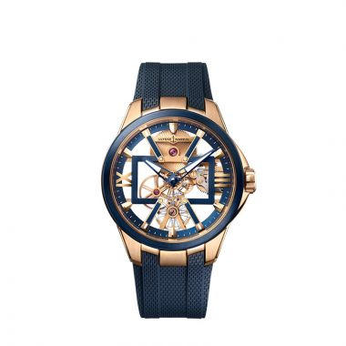 Ulysse Nardin Executive Rose Gold 42mm Watch